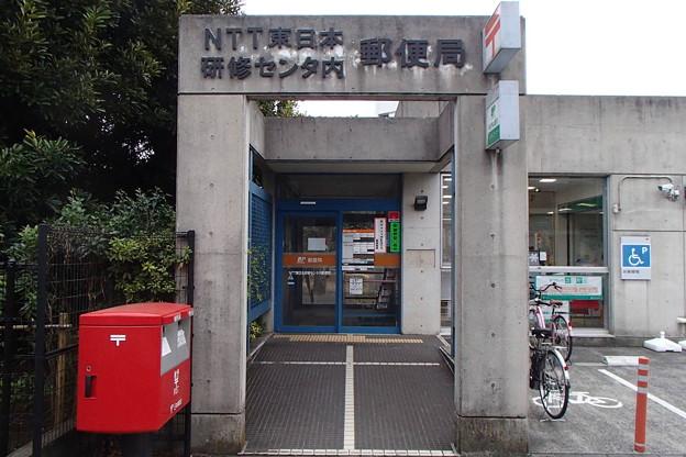 r62_NTT東日本研修センタ内郵便局_東京都調布市