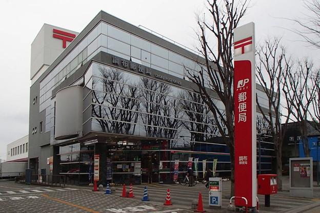 r91_調布郵便局_東京都調布市_c