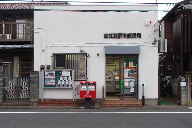 r95_狛江西野川郵便局_東京都狛江市_c