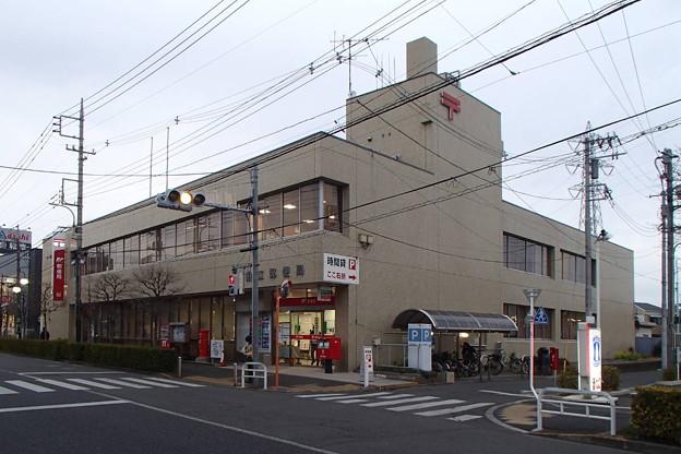 r00_狛江郵便局_東京都狛江市_c