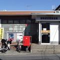 r30_相模原双葉郵便局_神奈川県相模原市南区