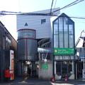 r33_相模台郵便局_神奈川県相模原市南区_t