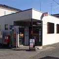 r49_相模台郵便局_神奈川県相模原市南区_t