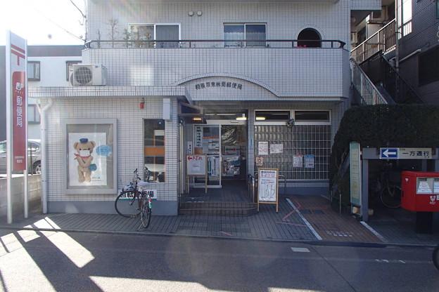 r51_相模原東林間郵便局_神奈川県相模原市南区_r