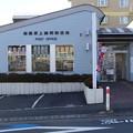 r59_相模原上鶴間郵便局_神奈川県相模原市南区