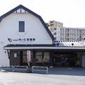 Photos: s22_向ヶ丘遊園駅北口_神奈川県川崎市多摩区_小田急_c
