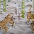 竹と虎の図