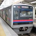 Photos: 芝山鉄道線 普通芝山千代田行 IMG_0408