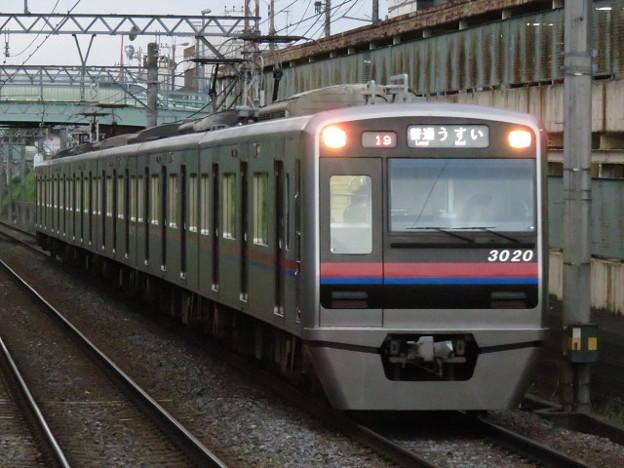 京成本線 普通うすい行 IMG_0435