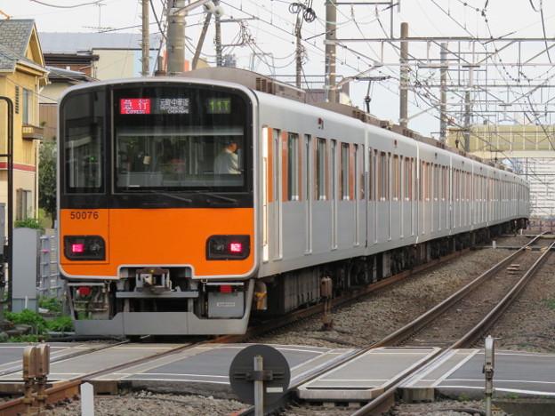 東急東横線 急行元町・中華街行 IMG_0541