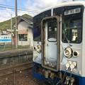 Photos: 伊予宮野下駅2