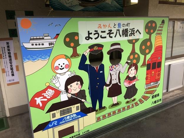 八幡浜駅3