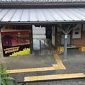 伊予上灘駅6