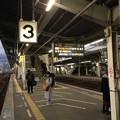 松山駅3 ~2・3番ホーム~