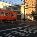 Photos: 伊予鉄ダイヤモンドクロス2