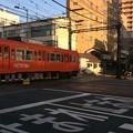 Photos: 伊予鉄ダイヤモンドクロス4