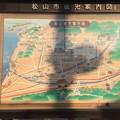松山観光案内図