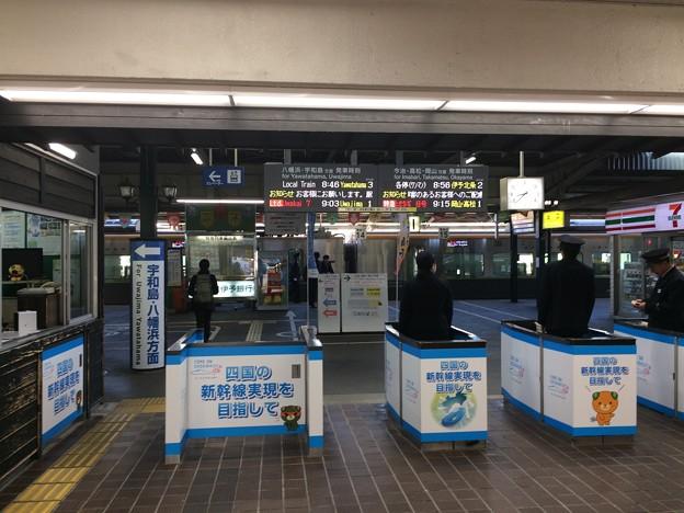 松山駅7 ~改札~