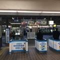 Photos: 松山駅7 ~改札~