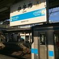 伊予市駅3