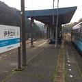 伊予立川駅2