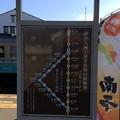 伊予大洲駅1