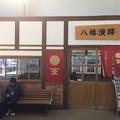 八幡浜駅15