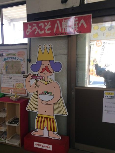 八幡浜駅16 ~八幡浜ちゃんぽん~