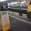 松山駅14 ~特急列車乗り換え~