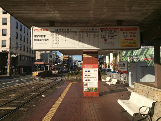伊予鉄市内電車 JR松山駅前電停1