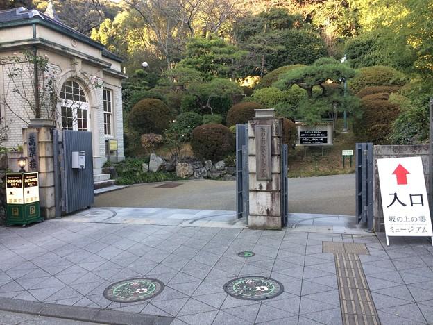 萬翠荘1 ~入口~