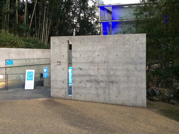 坂の上の雲ミュージアム2 ~入口~
