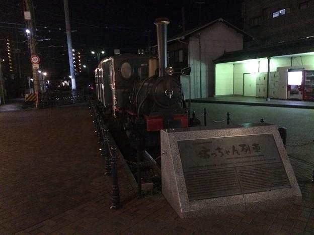 道後温泉駅4 ~坊っちゃん列車1~