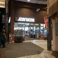 道後温泉商店街2 ~LAWSON~