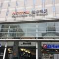 伊予鉄道松山市駅1