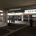 伊予鉄道松山市駅3