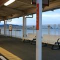 Photos: 梅津寺駅