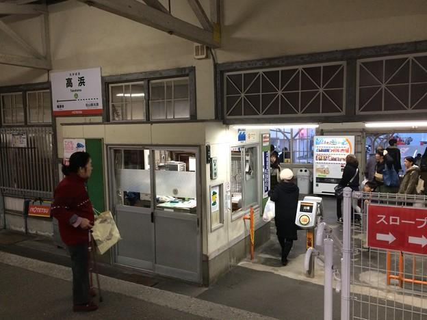 Photos: 高浜駅4