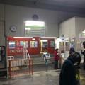 Photos: 高浜駅5