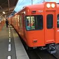 Photos: 高浜駅9