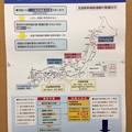 Photos: 四国新幹線の話2