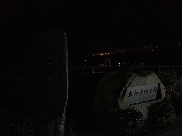 夜の来島海峡大橋2