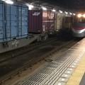 Photos: 今治駅12 ~特急列車入線2~