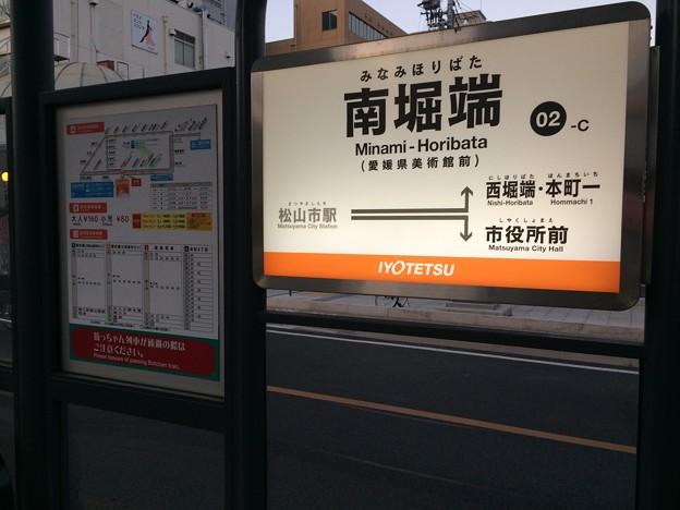 Photos: 南堀端電停3