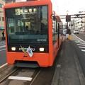 Photos: 本町六丁目電停1