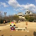 Photos: 松山城3