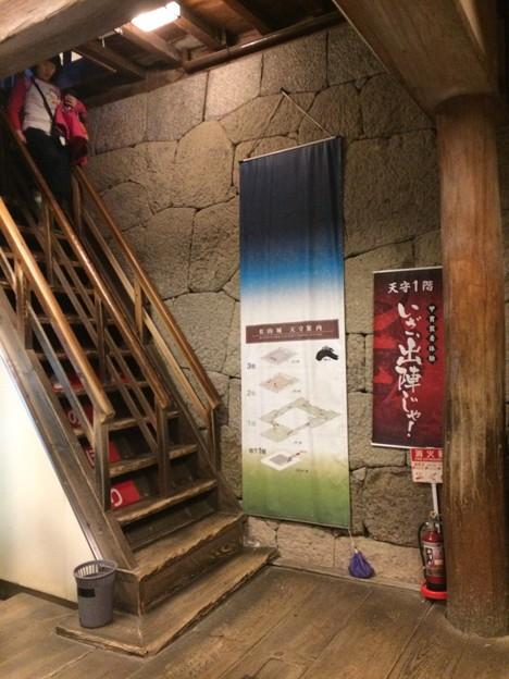 松山城5 ~急階段~