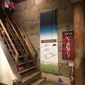 Photos: 松山城5 ~急階段~