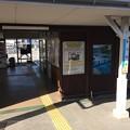 JR三津浜駅