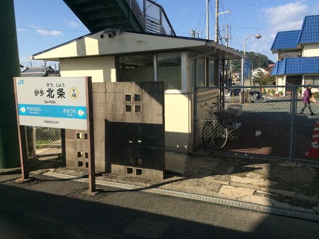 Photos: 伊予北条駅